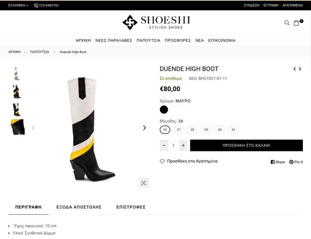 Stylish Shoes – Shoeshi.eu